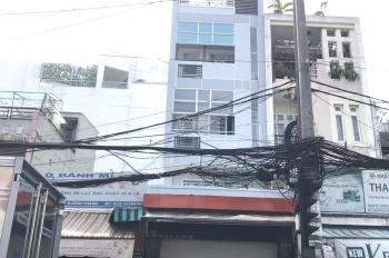 Bán nhà MT Bùi Đình Túy, P24, 4x13.5m, trệt 2 lầu sân thượng, HĐT 35tr/th, giá 11.9 tỷ thương lượng