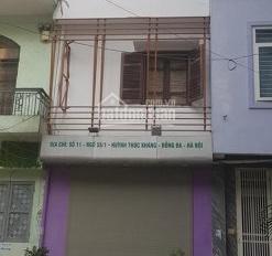 Cần bán căn nhà 2 mặt tiền ngõ 55/1 phố Huỳnh Thúc Kháng, Hà Nội, chính chủ 0933508057
