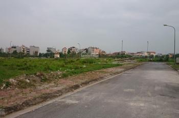 Đất TĐC Giang Biên, SĐCC, 65m2, 111m2, 40m2, 100m2, LH: 0948.838483