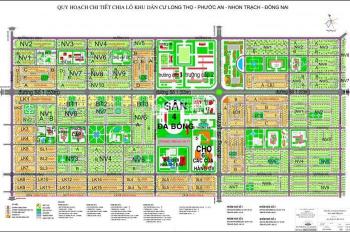 Bán gấp lô nhà phố Đ. 12m, đối diện công viên, huyện Nhơn Trạch, DT: 125m2, LH: 0915 717 345