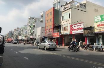 Bán nhà MT đường Đinh Tiên Hoàng, Bình Thạnh, DT 4,2x16m, CN 64m2, trệt 2 tầng, chỉ 300tr/m2, 19 tỷ