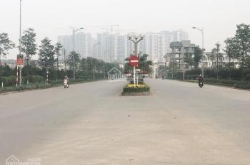 Bán đất dịch vụ thôn An Thọ, An Khánh, Hoài Đức, Hà Nội. Giá chỉ từ 4x triệu / m2