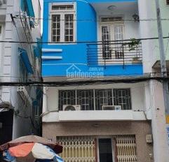 Bán nhà góc 2 mặt tiền Cù Lao, P2, Q. Phú Nhuận, vuông vức công nhận đủ, 4 tầng