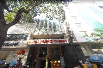 Văn phòng mặt tiền phố Wall Sài Gòn, phường Nguyễn Thái Bình, Q1, 1050m2 giá 450tr