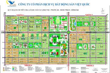 Bán nhanh lô đất HUD, Nhơn Trạch, Đồng Nai, sổ hồng, DT 300m2, giá đầu tư, LH 0911252752