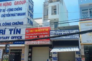 Mặt tiền Phan Huy Ích - Tân Bình 4x20m đúc 4.5 tấm. Tiện làm văn phòng, showroom, cửa hàng, spa