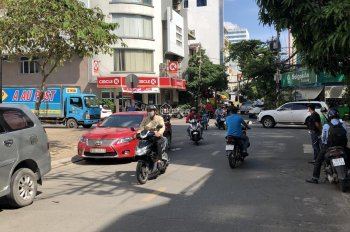 Cho thuê nhà mặt tiền đường Hoa Phan Xích Long, P. 2, Q. Phú Nhuận, DT 4x16m, Hầm 3 tầng
