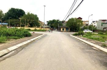Bán 40m2 đất thổ cư tại Đông Dư, Gia Lâm, Hà Nội, đường oto tải đỗ cửa