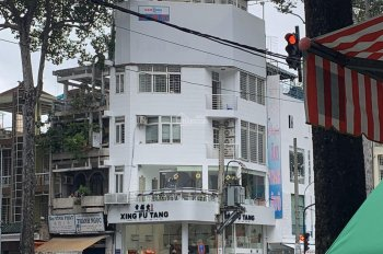 Bán nhà góc 2 mặt tiền Hải Thượng Lãn Ông Đỗ Ngọc Thạnh, Quận 5, cho thuê 150 triệu/th. Giá 45 tỷ