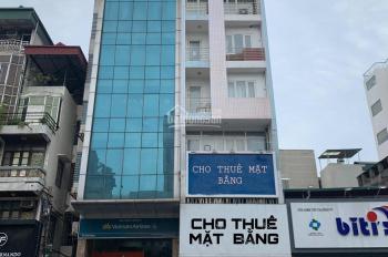 Bán nhà mặt phố Tôn Đức Thắng, MT rộng hơn 5m, xây 8 tầng. Kinh doanh thuận tiện, LH 0962.14.13.19