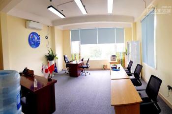 Còn duy nhất sàn 70m2 giá 14 triệu/tháng, phố Tây Sơn, phòng tiếp khách lịch sự
