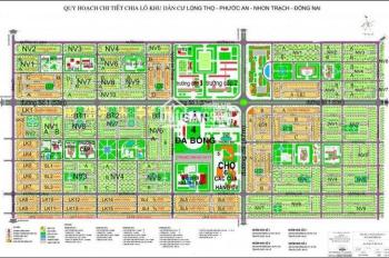 Chính chủ bán lô đất 300m2, nhìn ra công viên dự án HUD Nhơn Trạch, Đồng Nai, đã có sổ riêng