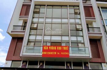 Bán shophouse mặt tiền Nguyễn Thị Nhung 7x20, 6 lầu, đã hoàn thiện, sổ hồng, đang cho thuê 60tr