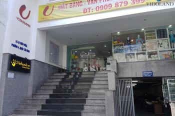 Văn phòng Tân Bình ngay đường Xuân Diệu đối diện hội chợ triển lãm TB, rộng 100m2 TT. Giá chỉ 30tr
