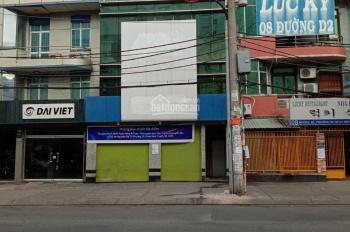 Cho thuê nhà 2 mặt tiền 19 Cộng Hòa, Q Tân Bình, 5x20m, 2 tầng, 40 triệu đồng/th LH: 0931970853