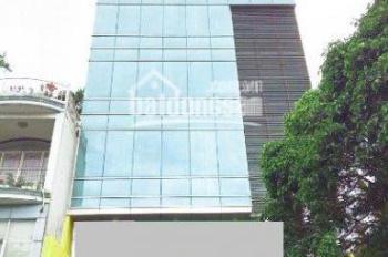 Bán tòa văn phòng Điện Biên Phủ - Nguyễn cửu Vân, Bình Thạnh, DT 8x20m, hầm + 7 lầu. Giá 70 tỷ