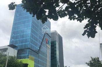 Bán nhà 2MT Phổ Quang, P. 2, Tân Bình DT: 16 x 18m GPXD: Hầm 9 tầng ST, tiện xây building, 53 tỷ TL