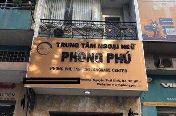 Cho thuê nhà mặt tiền Đinh Tiên Hoàng, Phường Đa Kao, Quận 1