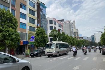 Mặt phố Nguyễn Văn Huyên, kinh doanh đỉnh, DT 110m2 x 7 tầng, giá 43.7 tỷ. LH: 0832.108.756