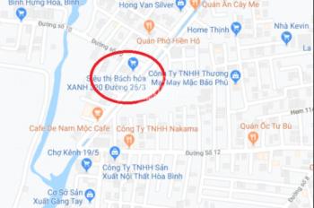 Cho nữ thuê phòng 1.7tr/tháng, có máy lạnh, đường 26 tháng 3, BHH, Bình Tân.