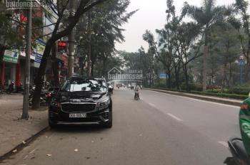 Bán nhà phố Hoàng Quốc Việt DT 62m2, XD 66m2, 4 tầng, MT 3.7m, giá 24.5 tỷ. 0901751599