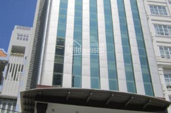 Chính chủ bán gấp tòa nhà văn phòng đường Hai Bà Trưng, Bến Nghé, Q1, 2 hầm, 8 lầu. Giá 289 tỷ