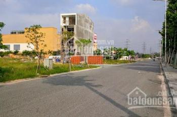 Cần thanh lý gấp nền đất Phan Huy Thực, Tân Kiểng, Q7 giá chỉ 4 tỷ/85m2. SHR, LH 0933102246 Mr Linh