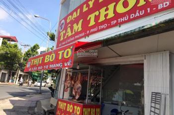 Chính chủ bán nhà mặt tiền ngay Lê Hồng Phong, diện tích sử dụng 30 m2. LH 0363650492