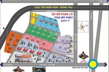 CHỈ TỪ 690TR/ 512M2CÓ NGAY LÔ  ĐẤT TẠI ĐƯỜNG 81 ĐANG MỞ RỘNG TỪ 15M LÊN 30M, gần coopmart Phú Mỹ