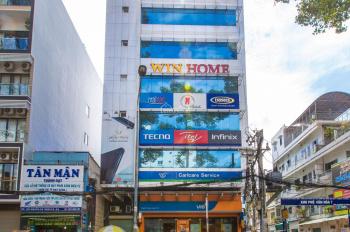 Cho thuê văn phòng ảo quận Gò Vấp chỉ 500.000đ và hơn 45 vị trí tại TPHCM
