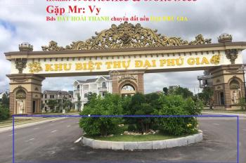 Đại Phú Gia Quy Nhơn tọa lạc tại Nơi đáng sống nhất TP Quy Nhơn. Gía chỉ từ 27tr/m2