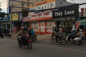 Đất sổ hồng riêng Huỳnh Thị Hai, Tân Chánh Hiệp, Q 12. Giá 1.05 tỷ ,DT 85m2, 0704 663 204