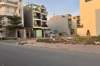 Chính chủ bán lô đất 85m2 MT Lê Văn Lương sau lưng TTTM ViVo City Q.7, SHR TT: 32tr/m2 0933377050