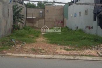 Bán đất đường Bùi Quang Là, phường 12, Gò Vấp, giá 1.05 tỷ /78m2 SHR, 0377886766