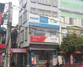 Bán gấp nhà MP Nguyễn Khang: DT 60m2, MT 4.5m, 5 tầng, lô góc, KD tốt, giá 13,5 tỷ