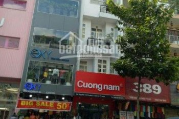 Bán nhà mặt tiền Nguyễn Trãi, Q5, DT 4.2x20m, giá 35 tỷ, hầm 5 lầu thang máy