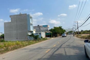Kẹt tiền bank bán gấp lô đất ngay trung tâm thị xã Thuận An, DT 60m2, giá 2,5 tỷ