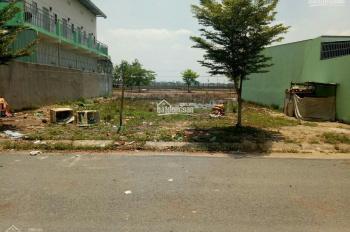 Vỡ nợ gia đình cần bán đất Bàu Bàng, cách Quốc Lộ 13 500m, 80m2, sổ đỏ sang tên trong ngày