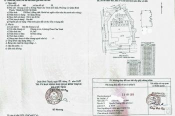 Cần bán căn hộ chung cư 1050, 2PN, 60m2 sổ hồng chính chủ