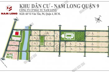 Giai đoạn 2 - KDC Nam Long, Liên Phường, Quận 9, DT 4,5mx20m (90m2), giá 2.7 tỷ, sổ riêng cá nhân