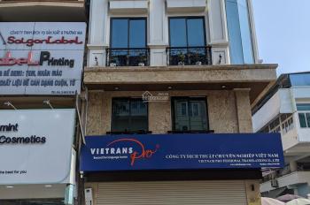 Cho thuê nhà mặt phố Kim Đồng 110m2 x 5 tầng - mặt tiền 6,5m - trung tâm, đoạn đẹp