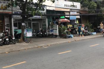 Bán nhà cấp 4 đường Lê Văn Lương (5m x 24,66m nở hậu 6m) giá: 16 tỷ, Quận 7, LH: 0906680938