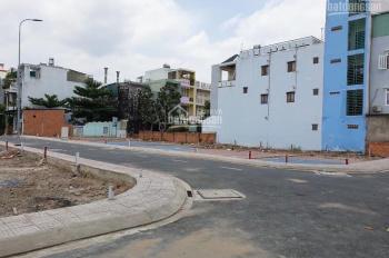 Bán đất F0 đầu tư đường Lê Văn Quới, Bình Tân, giá 67.5tr/m2 thương lượng mạnh, LH 0931112822 SHR