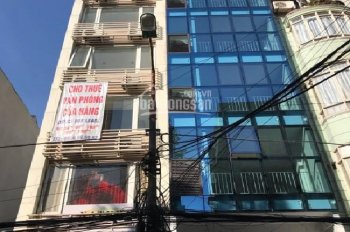 Chính chủ cho thuê văn phòng tại tòa nhà văn phòng số 48 Kim Mã Thượng, Ba Đình, Hà Nội