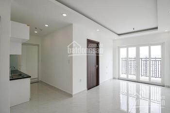 Bán 1 cặp officetel Richmond Bình Thạnh, giá cực rẻ thích hợp đầu tư, làm văn phòng LH 0984 543 251