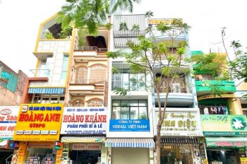 Mặt tiền kinh doanh đường Tân Sơn Nhì, P. Tân Sơn Nhì Quận Tân Phú, DT: 4x16m 4 tấm, giá: 15.3 tỷ