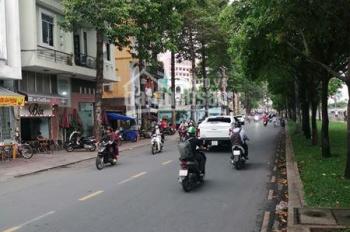 Bán nhà MT Nguyễn Văn Quá, DT 7,5x27m, nở hậu 9m, giá 16,9 tỷ, chủ cần vốn KD