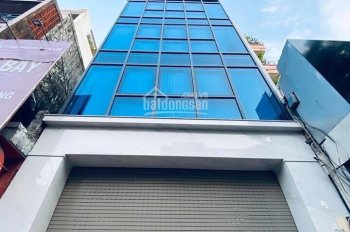 Bố tôi kẹt tiền bán mặt tiền Nguyễn Cư Trinh, Q1 sát Pullman DT 5.3x14m, 1 trệt 2 lầu. Giá 27.5 tỷ