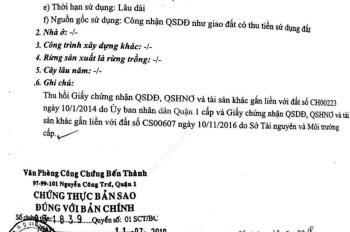 Bán nhà chính chủ tại số 165/49 + 165/51 Nguyễn Thái Bình, Phường Nguyễn Thái Bình, Quận 1