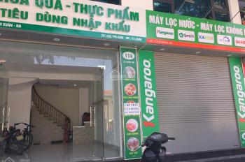 Chính chủ cho thuê cửa hàng số 114 Lê Trọng Tấn, Khương Mai, Thanh Xuân, Hà Nội